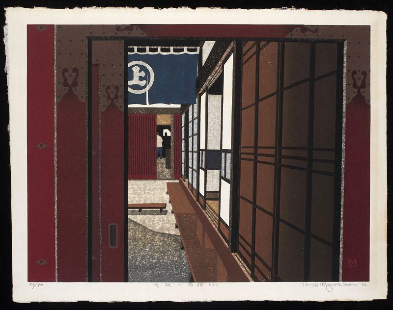 Takehiko Hironaga Japanese Woodblock Print - Store in Kakunodate 1982