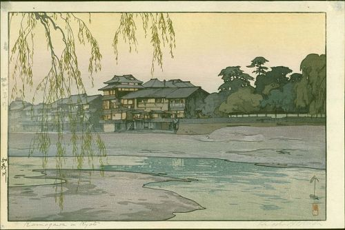 Hiroshi Yoshida Japanese Woodblock Print - The Kamo River - Jizuri