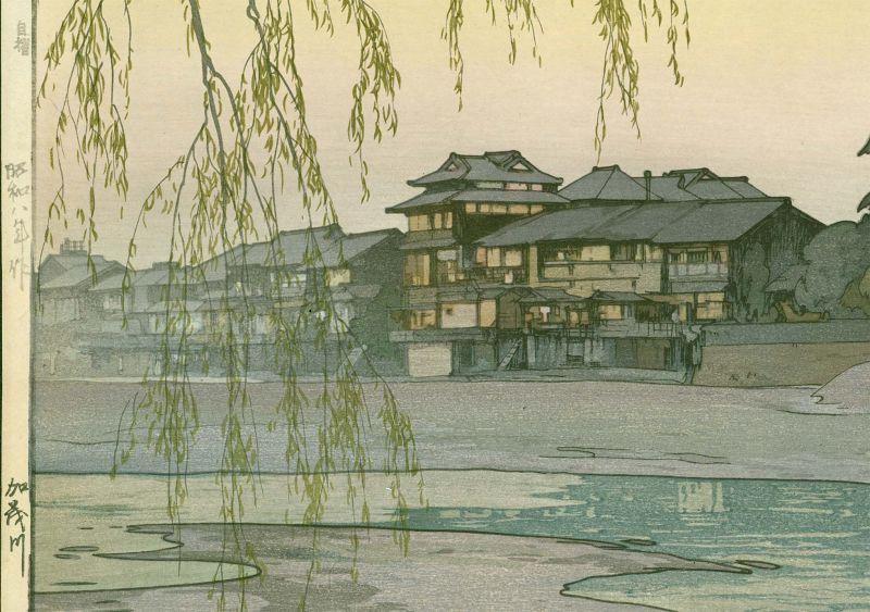 Hiroshi Yoshida Japanese Woodblock Print - The Kamo River -Jizuri SOLD