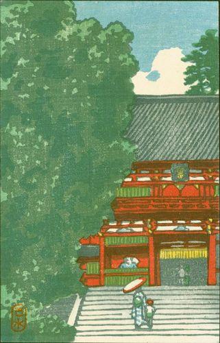 Kawase Hasui Japanese Woodblock Print - Tsurugaoka Hachiman Shrine