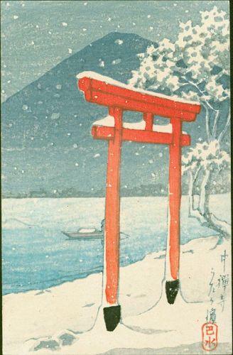 Kawase Hasui Japanese Woodblock Print - Chuzenji Utagahama