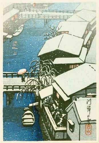 Kawase Hasui Japanese Woodblock Print - Riverside Village in Snow SOLD