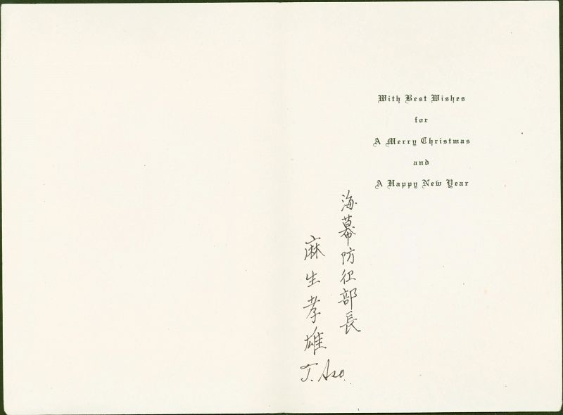 Kawase Hasui Japanese Woodblock Print - Riverside Village in Snow SOLD
