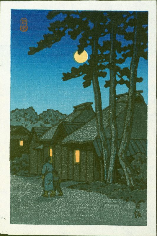 Kawase Hasui Japanese Woodblock Print - Nissaka at Night SOLD