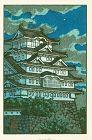 Kawase Hasui Japanese Woodblock Print - Himeji Castle SOLD