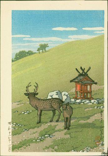 Kawase Hasui Japanese Woodblock Print - Deer and Shrine SOLD