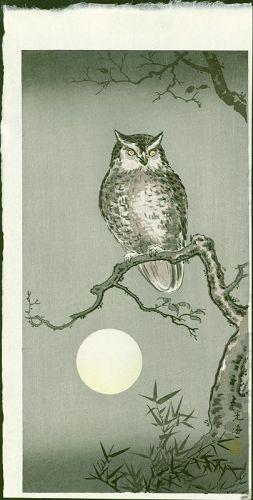 Tsuchiya Koitsu Japanese Woodblock Print - Owl and Full Moon