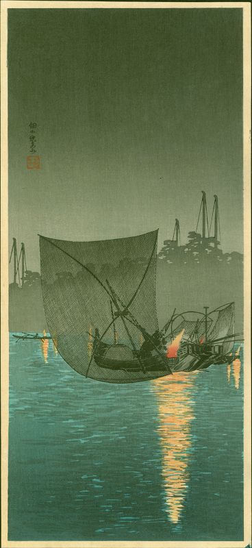 Takahashi Shotei Japanese Woodblock Print - Fishing Boat