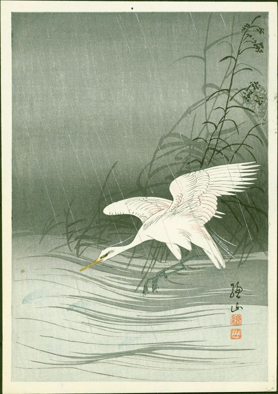 Ito Sozan Japanese Woodblock Print - Heron Chasing Fish In Rain SOLD