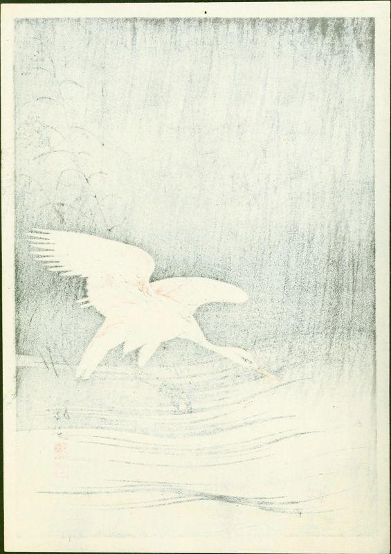 Ito Sozan Japanese Woodblock Print - Heron Chasing Fish In Rain SOLD