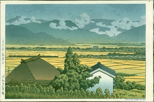 Kawase Hasui Woodblock Print - Mt. Inari, Nagano Train -1st SOLD