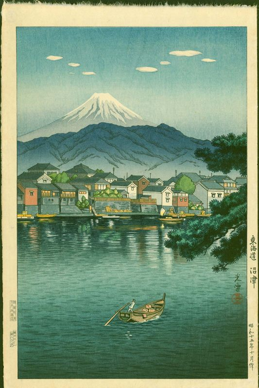 Tsuchiya Koitsu Japanese Woodblock Print - Fuji From Numazu Harbour