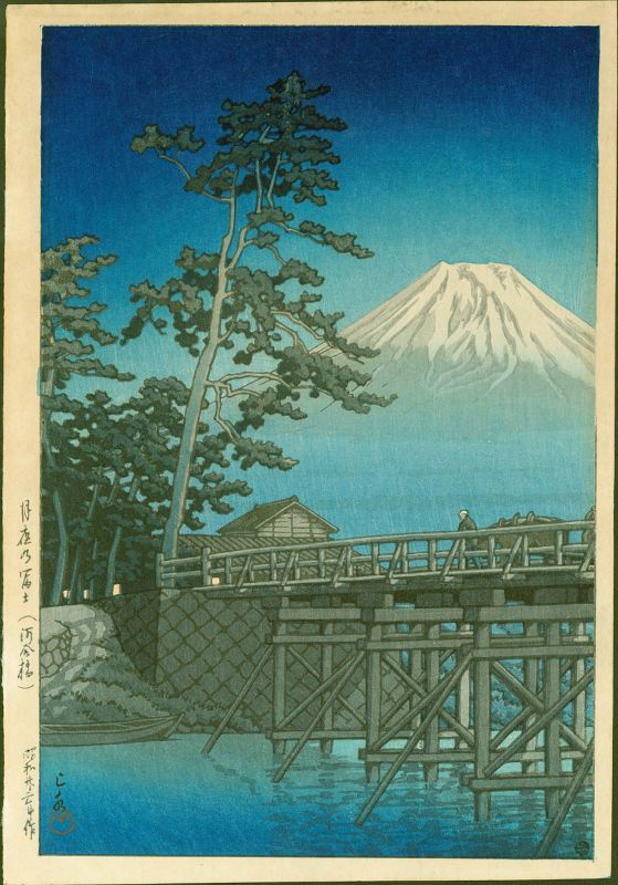 Kawase Hasui Japanese Woodblock Print - Moonlight Kawaibashi SOLD