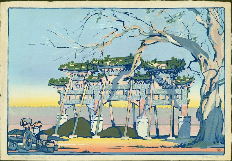 Cyrus Baldridge Woodblock Print - Peking 1925