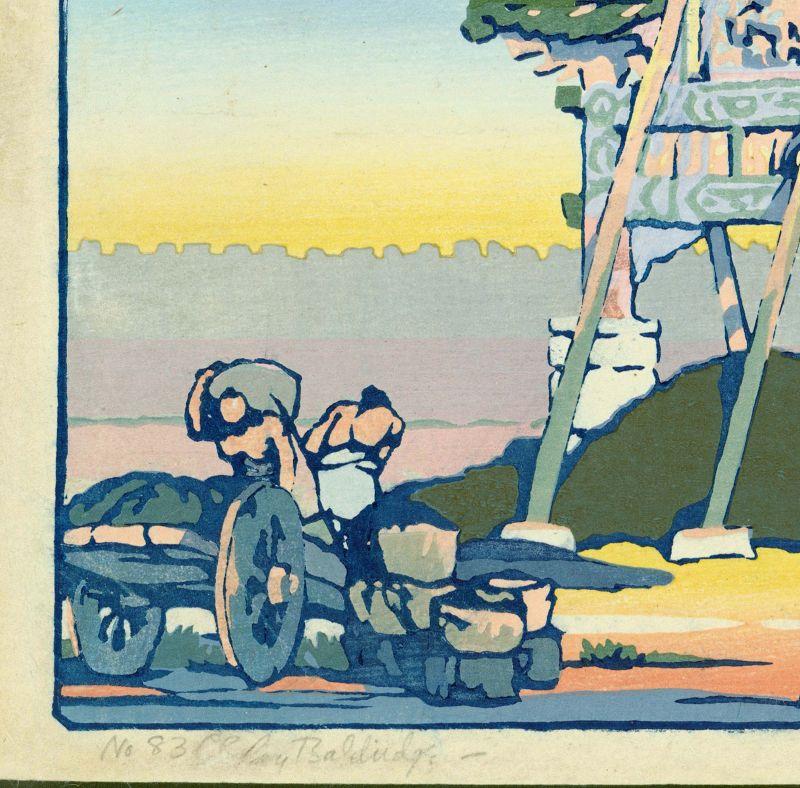 Cyrus Baldridge Woodblock Print - Peking 1925