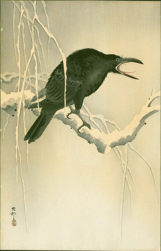 Ohara Koson Japanese Woodblock Print - Cawing Crow - Rare SOLD