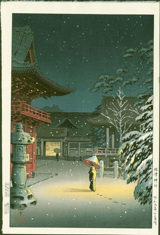 Tsuchiya Koitsu Japanese Woodblock Print - Nezu Shrine SOLD