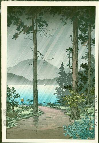 Tsuchiya Koitsu Japanese Woodblock Print - Rain at Lake Hakone