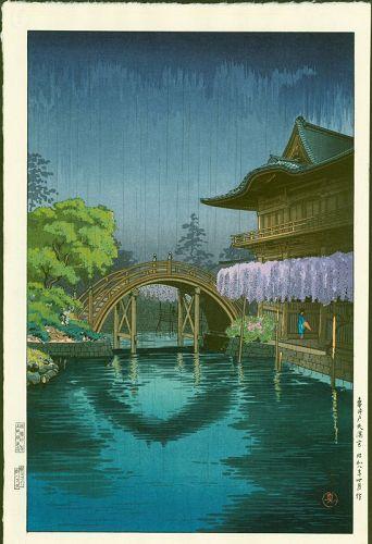 Tsuchiya Koitsu Japanese Woodblock Print - Kameido Shrine (Brown)