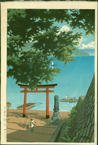 Kawase Hasui Japanese Woodblock Print - Chuzenji Utagahama - First Ed.