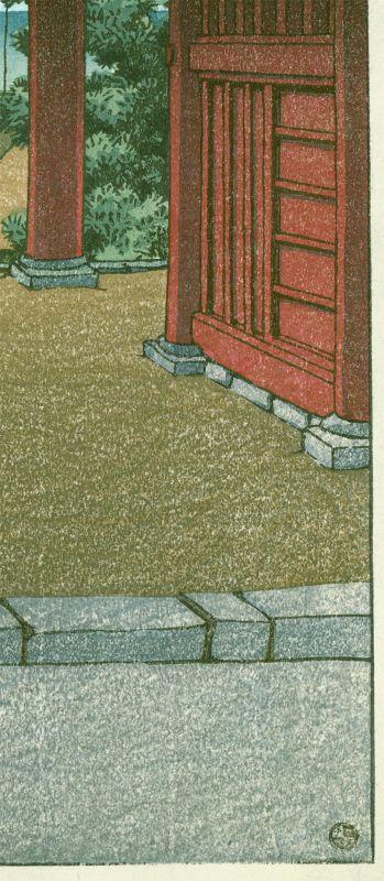 Kawase Hasui Woodblock Print - Tamon Temple, Hamahagi, Boshu SOLD