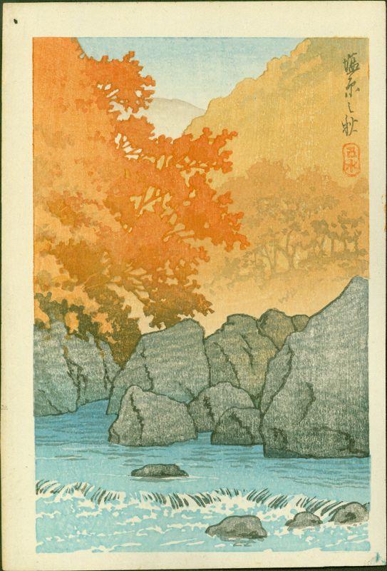 Kawase Hasui Japanese Woodblock Print - Autumn at Shiobara