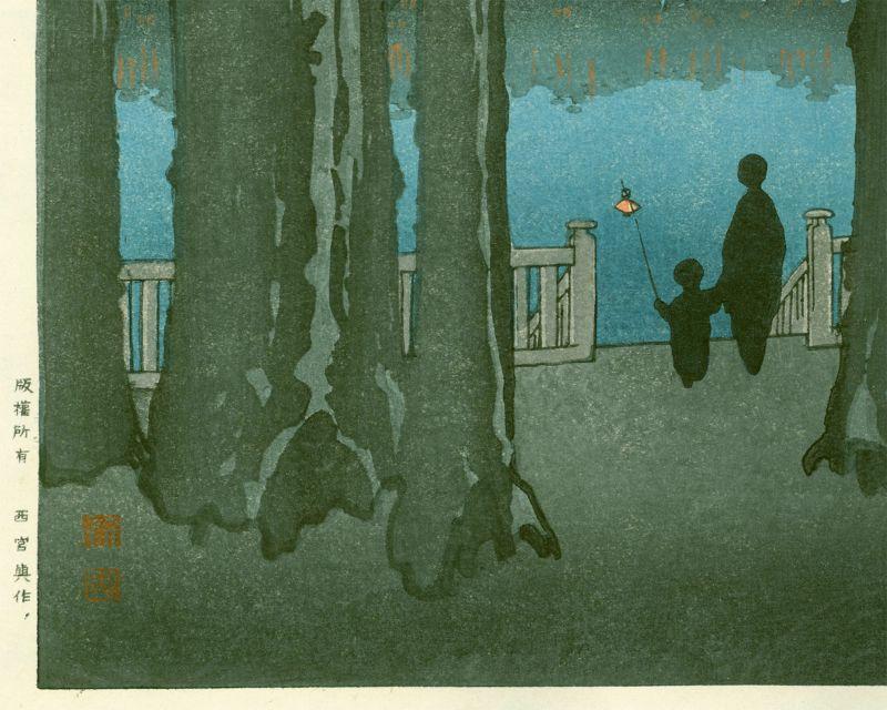 Shoda Koho Woodblock Print - Ueno Park - Hasegawa Night SOLD