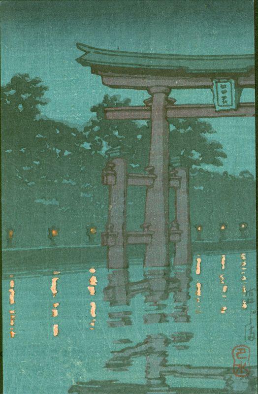 Kawase Hasui Japanese Woodblock Print - Miyajima Torii - Rare Postcard
