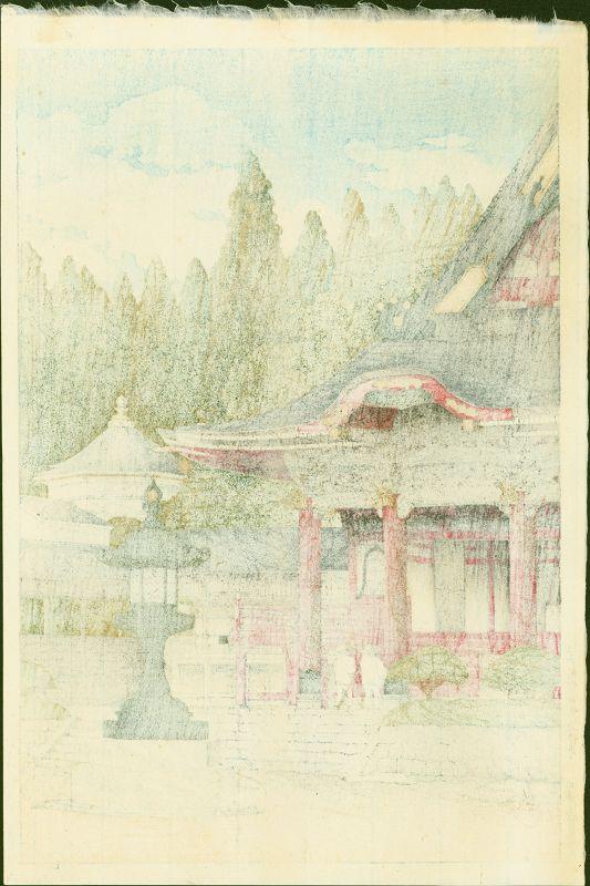 Kawase Hasui Japanese Woodblock Print - Kuon Temple SOLD