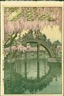 Hiroshi Yoshida - Japanese Woodblock Print - Kameido Bridge - Jizuri
