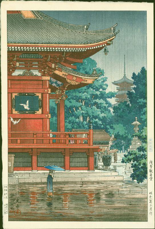 Tsuchiya Koitsu Japanese Woodblock Print - Asakusa - Rare 1st Ed.