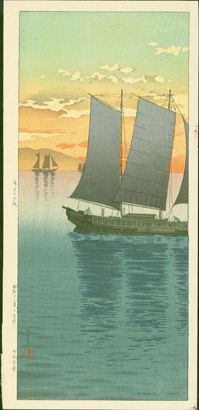 Tsuchiya Koitsu Japanese Woodblock Print - Sunset at Maiko - Rare