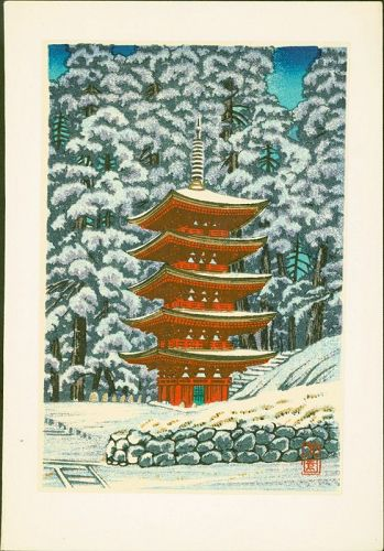 Shien Japanese Woodblock Print - Pagoda in Snow
