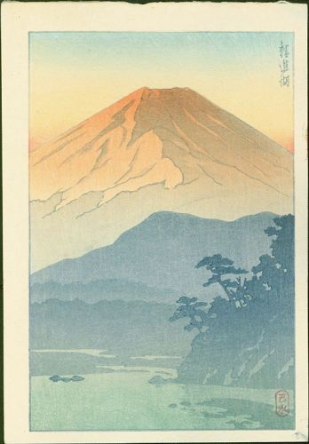 Hasui Kawase Japanese Woodblock Print - Lake Shoji SOLD