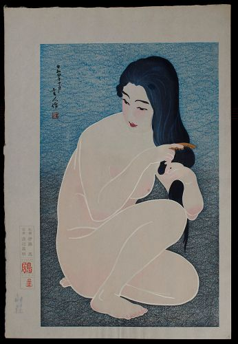 Torii Kotondo Japanese Woodblock Print - Combing in the Bath