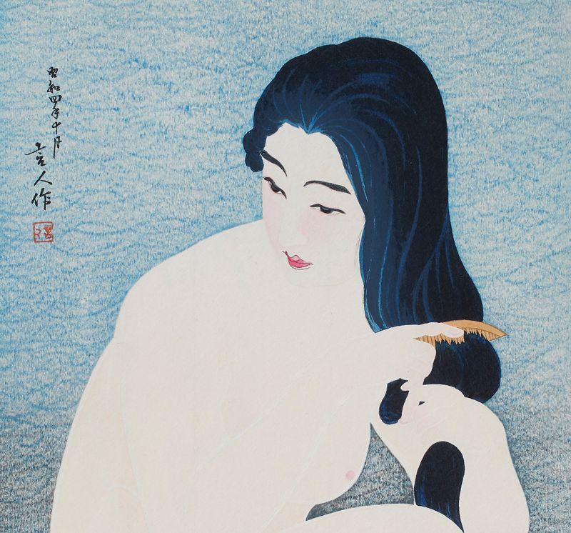 Torii Kotondo Japanese Woodblock Print - Combing in the Bath SOLD