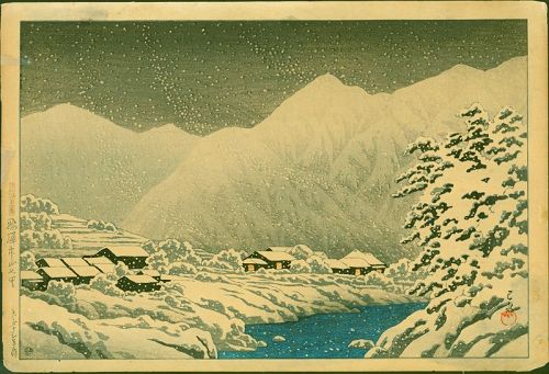 Hasui Kawase Japanese Woodblock Print - In the Snow,  Hida - First ed.