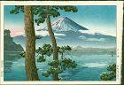 Tsuchiya Koitsu Japanese Woodblock Print - Lake Kawaguchi (Fuji View)