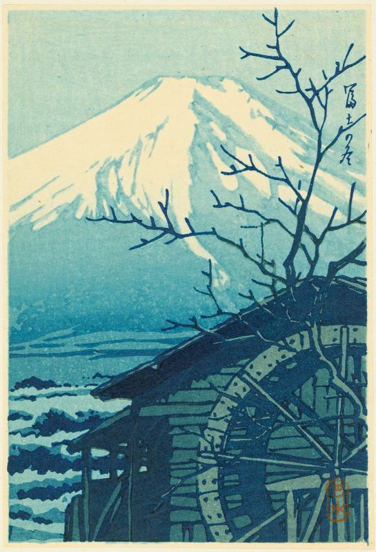 Hasui Kawase Japanese Woodblock Print - Mount Fuji in Winter
