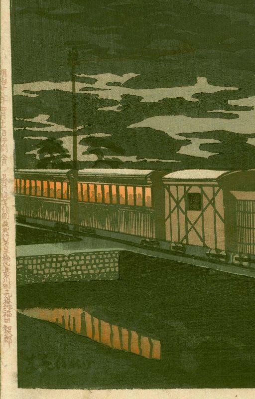 Kobayashi Kiyochika Woodblock Print - Hazy Moon Over Takanawa - Train