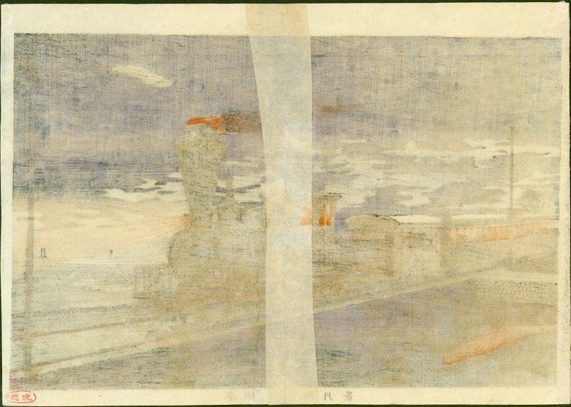 Kobayashi Kiyochika Woodblock Print -Hazy Moon Over Takanawa- SOLD