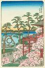 Hiroshige Japanese Woodblock Print - Ueno Kiyomizu Temple SOLD