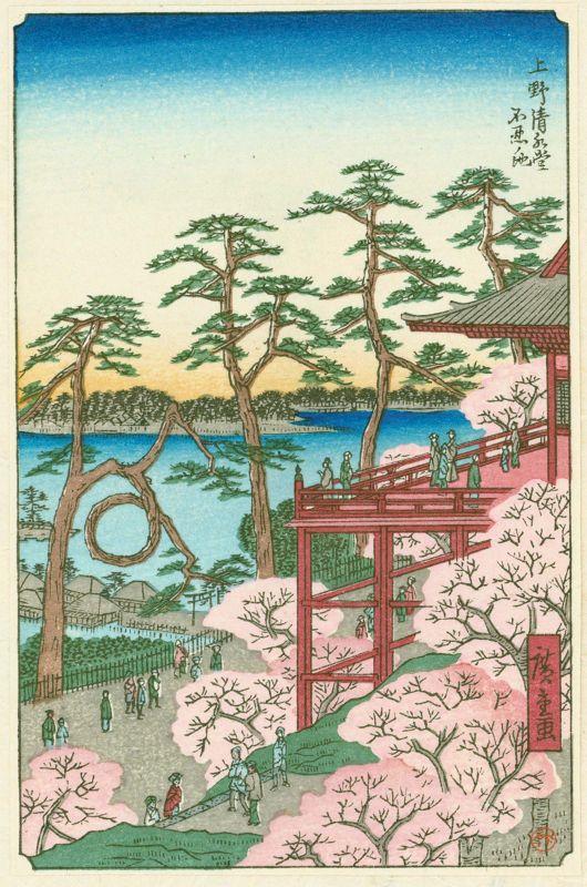 Hiroshige Japanese Woodblock Print - Ueno Kiyomizu Temple