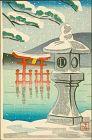 Kikuchi Yuichi Japanese Woodblock Print - Miyajima Torii and Lantern