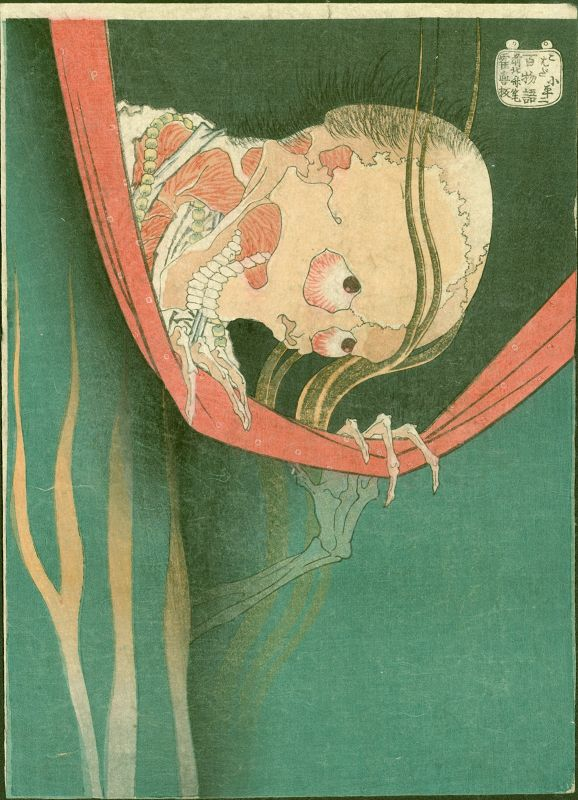 Hokusai Katsushika Woodblock Print - Ghost of Kohada Koheiji SOLD