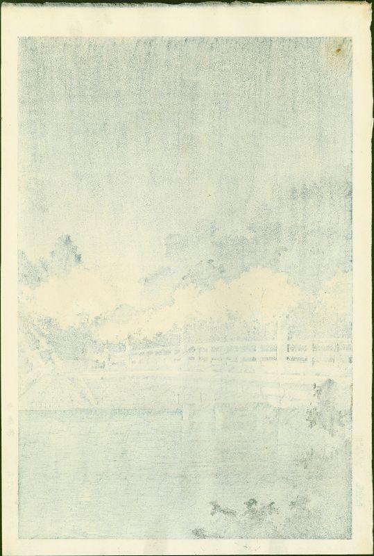 Tsuchiya Koitsu Japanese Woodblock Print - Benkei Bridge at Night SOLD