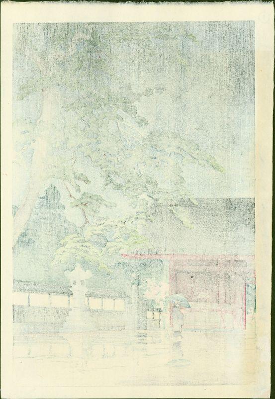 Kawase Hasui Woodblock Print - Spring Rain at Gokokuji SOLD