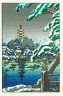 Tsuchiya Koitsu Japanese Woodblock Print - Ueno Park