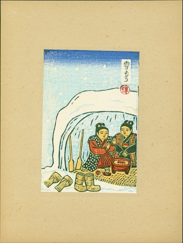 Katsuhira Tokushi Woodblock Print Set - Five Winter Scenes Akita 1932