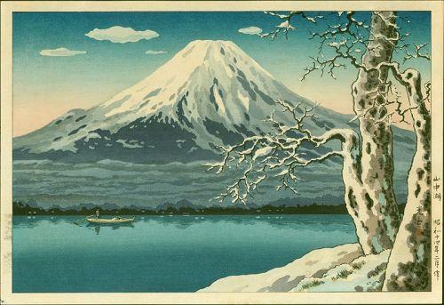 Tsuchiya Koitsu Woodblock Print - Lake Yamanaka - Fuji SOLD